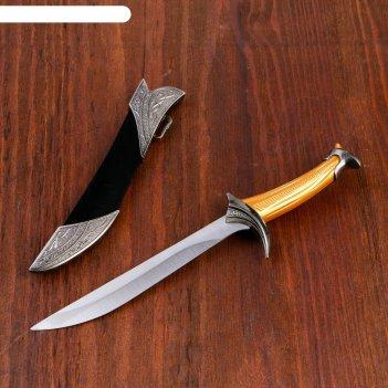 Сувенирный кинжал, ножны с оковками, рукоять под дерево, гарда галочкой, 2