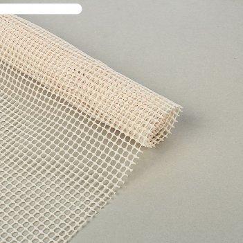 Подложка под ковёр противоскользящая 45x150 см, цвет белый