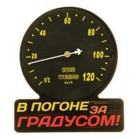 Термометр банный со стрелкой в погоне за градусом