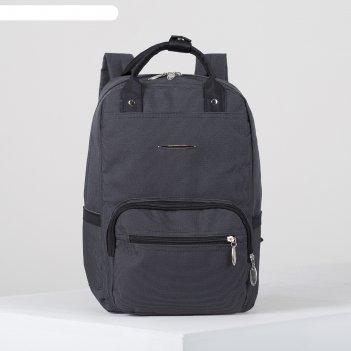 Рюкзак молод рм-25, 27*13*44, отд на молнии, 2 н/кармана, 2 б/кармана, т.с
