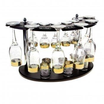 Мини-бар 18 предметов шампанское, гравировка
