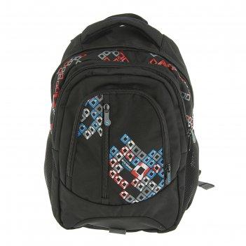 Рюкзак молодежный эргоном.спинка stavia 41*27*17 ромбы черный/красный/сини
