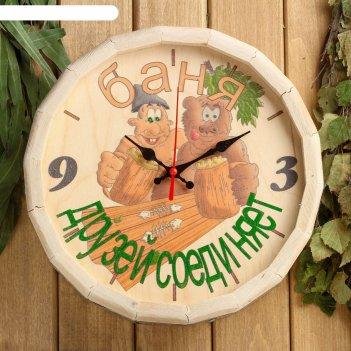 Часы банные бочонок баня друзей соединяет