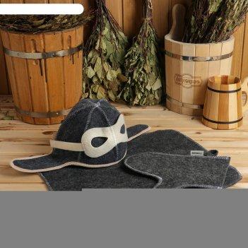 Набор летчик, серый, шапка, коврик, рукавица