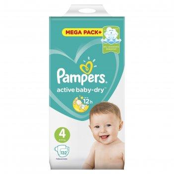 Подгузники pampers active baby maxi, (7-14 кг), 132 шт
