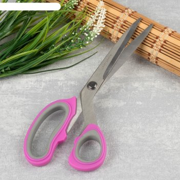 Ножницы закройные, 23 см, цвет розовый
