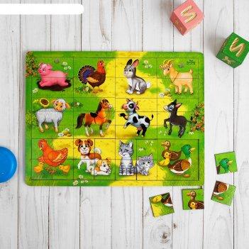 Логическая игрушка с разрезными картинками ферма