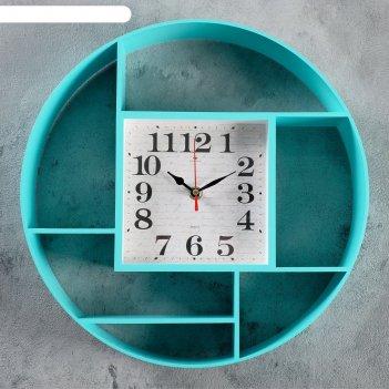 Часы настенные, серия: интерьер, маганса, бирюза, 35 см