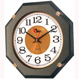 Часы настенные для дома и офиса  1054м
