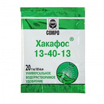 Удобрение хакафос compo (13-40-13) начальная фаза роста, водорастворимое,