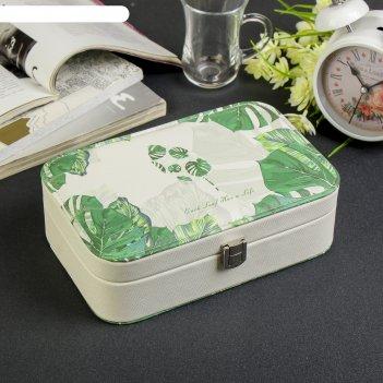 Шкатулка кожзам под часы 1 отделение и бижутерию пальмовые листья белая 7х
