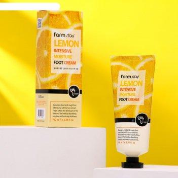 Крем для ног farmstay «смягчающий», с экстрактом лимона, 100 мл