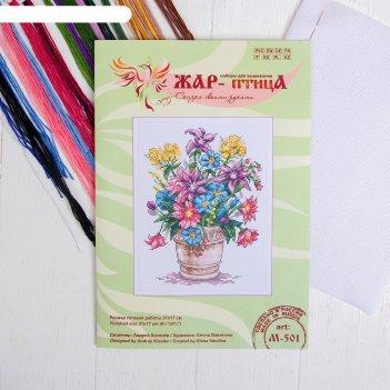 Набор для вышивания букет вдохновения 21*17 м-501