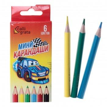 Карандаши 6 цветов мини, calligrata, «машинка»