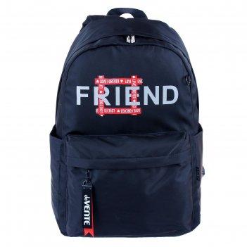 Рюкзак молодежный devente 44*31*20 friend, чёрный 7034026
