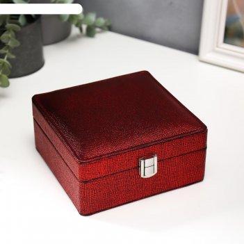 Шкатулка кожзам для украшений красные точки на чёрном 7х15х15 см