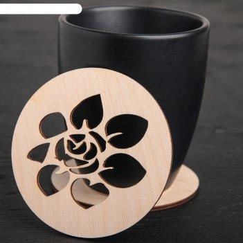 Подставка под кружку цветочек