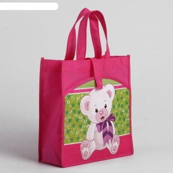 Сумка дет мишки, 25*8*26см, отдел на кнопке, нар карман, розовый