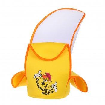 Шляпа карнавал банановые мозги