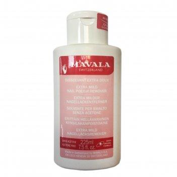 Жидкость для снятия лака mavala, розовая, 225 мл