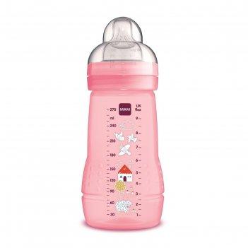 Бутылочка для кормления easy active, 270 мл., цвет розовый, от 2 мес.