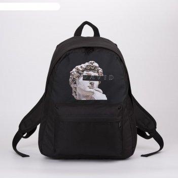 Рюкзак молод давид, 33*13*37, отд на молнии, н/карман, черный