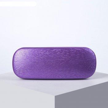 Футляр для очков, цвет фиолетовый