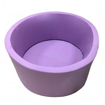 Сухой бассейн «фиолетовый лайт» h=33 см, d=85 см