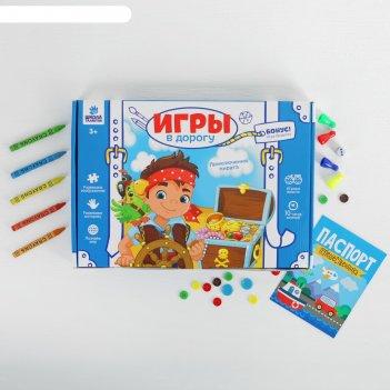 Развивающий набор для творчества приключения пирата , карандаши, пластилин