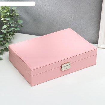 Шкатулка кожзам для украшений розовый зефир 7х26х18 см