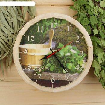 Часы банные бочонок банные принадлежности