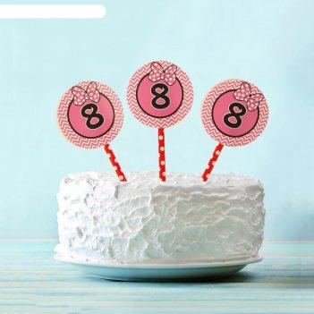 Украшение для торта 8 розовый цвет (набор 6 шт)