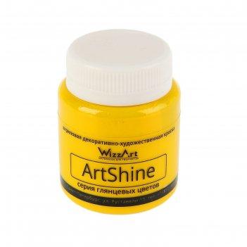 Краска акриловая shine, 80 мл, wizzart, жёлтый лимон
