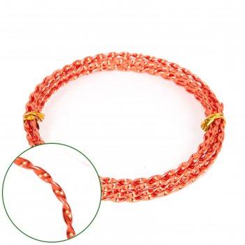 Проволока декоративная «спираль» 2 мм х 2 м, 15 г, морковно-оранжевый