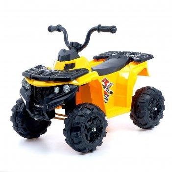 Электромобиль «квадрик», цвет желтый