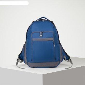 Рюкзак тур скат 3, 35л, отд на молнии, 2 н/карамна, 2 бок кармана, синий/с