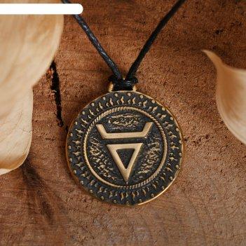 Славянский оберег из ювелирной бронзы символ велеса