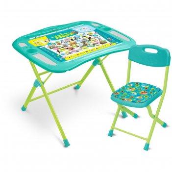 Набор детской мебели «пушистая азбука»: регулируемая парта, стул мягкий, п