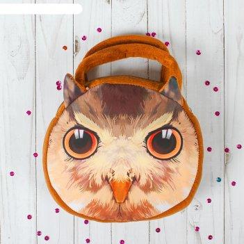 Мягкая сумочка сова