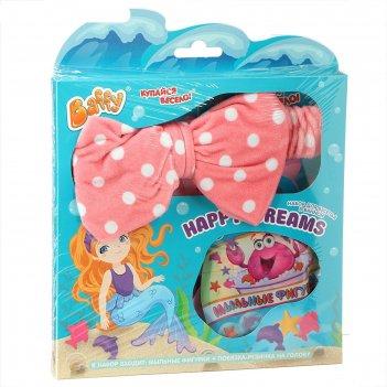 Набор для веселья в ванной happy dreams, розовый-горох