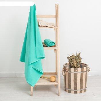 Простыня вафельная для бани «экономь и я», 150х180 см, цвет бирюзовый