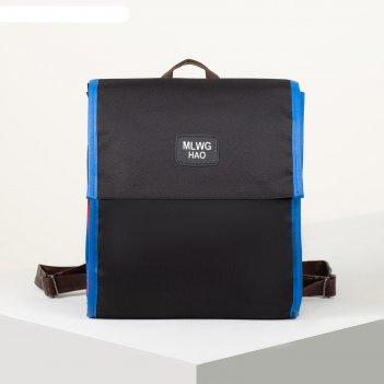 Рюкзак молод арина, 27*14*33, 3 отд на клапане,  черный
