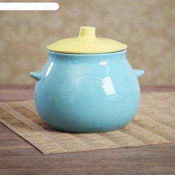 Горшок для запекания 0,6 л, жёлто-голубой