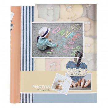 Фотоальбом магнитный 20 листов image art, детский