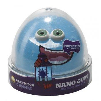 Жвачка для рук nano gum светится в темноте синим, 50 гр