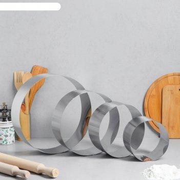 Набор форм для выпечки и выкладки круг, 30х30х8,5 см, 4 шт.