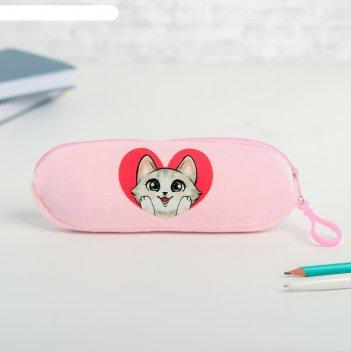 Школьный пенал мягкий котенок 20*6,5см