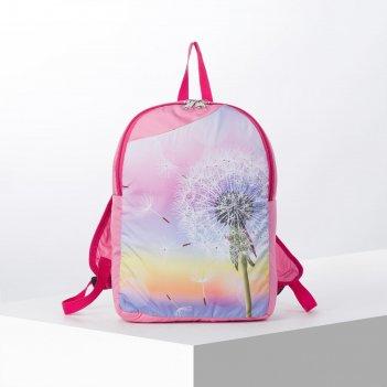 Сумка-рюкзак молод №23, 24*10*34, отдел на молнии, одуванчик розовый