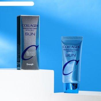 Увлажняющий солнцезащитный крем с коллагеном enough collagen moisture sun