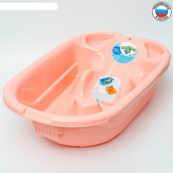 Ванна детская 34 л., цвет светло-розовый